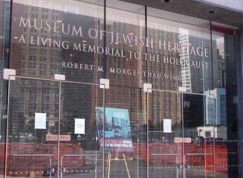 museo-patrimonio-judio