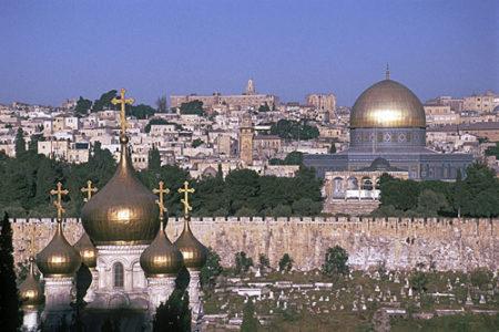 Un recorrido por Jerusalem