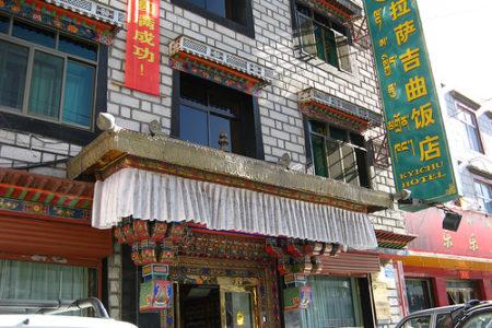 Hotel Kyichu, un reducto tranquilo y simple en Lhasa