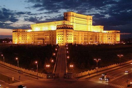 Viaje a Bucarest, guía de turismo
