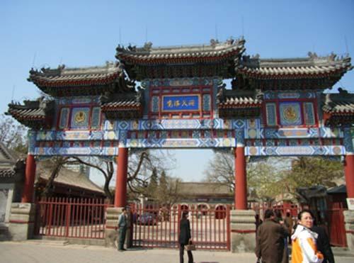 baiyun-guan-1