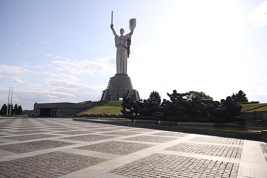 Madre Tierra en Kiev