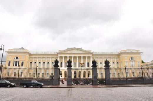 museo-ruso en San Petersburgo