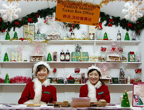 navidad-en-china