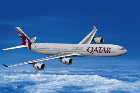 Qatar Airways, una de las mejores compañías aéreas del mundo
