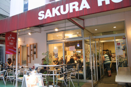 Hotel Sakura Jimbocho, hospedaje joven y moderno en Tokio