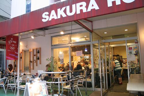 hotel-sakura