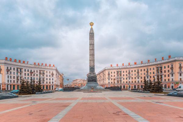 Plaza en Minsk