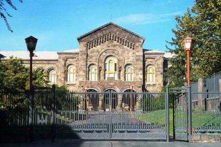 Armavir, centro espiritual de Armenia y excursión desde Yerevan