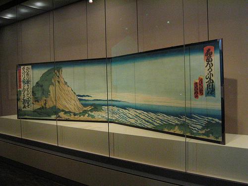 museo-de-arte-asiatico-2
