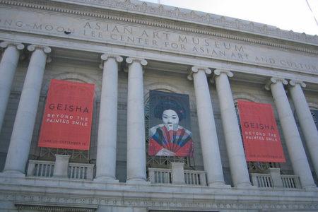 El Museo de Arte Asiático de San Francisco