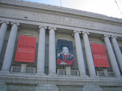 museo-de-arte-asiatico