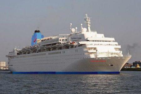 Inauguración del crucero Thomson Dream