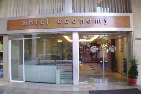 Hotel Economy, un 2 estrellas en Atenas