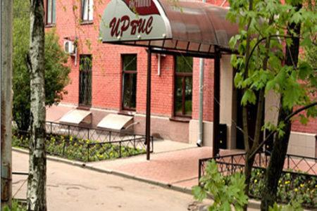 Hotel Maxima Irbis, comodidad europea, estilo ruso