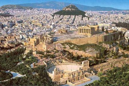 Oferta de viaje a Atenas
