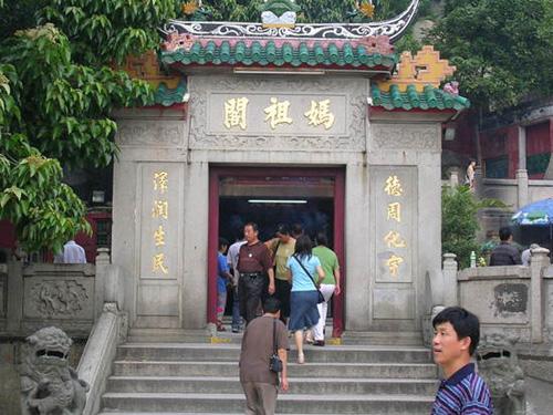 templo-a-ma