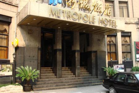 Hotel Metropole, el encanto de los años '30 en Shanghai