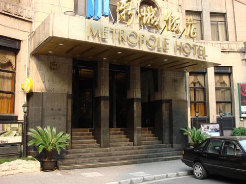 hotel-metropole en Shangai
