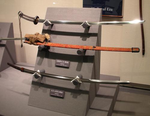 museo-de-la-espada