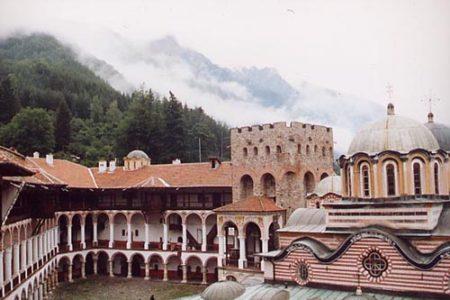 Una visita al Monasterio Rila, cerca de Sofía