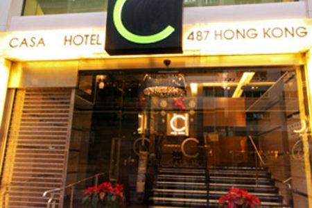 Hotel Casa, simplicidad y buen gusto en Hong Kong