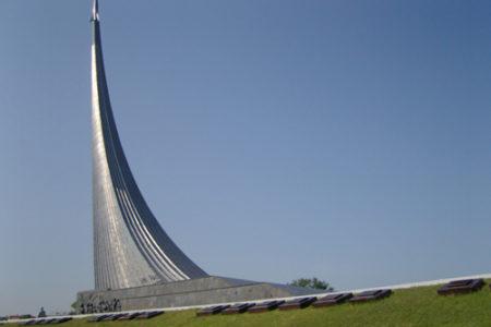 Museo Memorial de los Cosmonautas, en Moscú