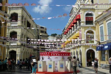 El centro histórico de Macao