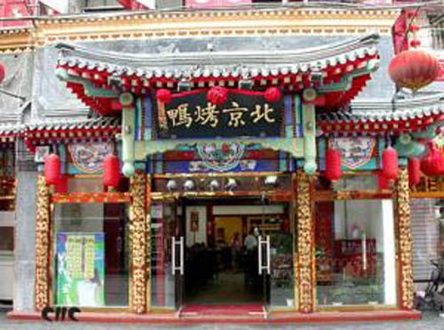 Restaurant Chinois Buffer