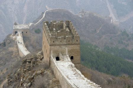 Guía de la Gran Muralla china