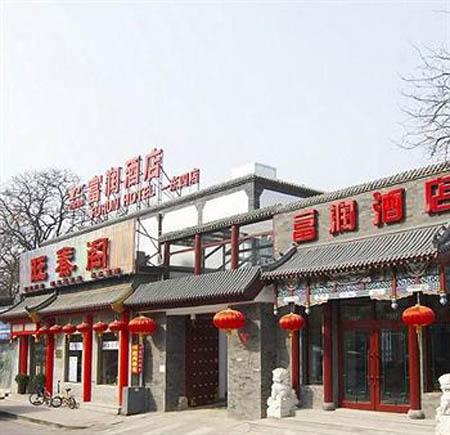 hotel-en-beijing