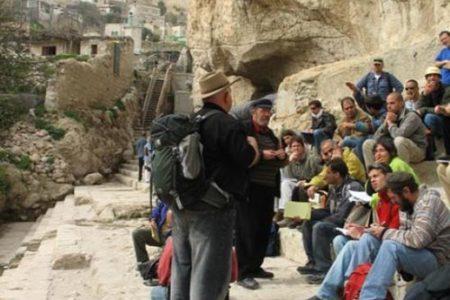 Un tour por la ciudad de Jerusalén