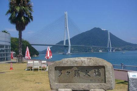 El Puente Tatara, en Japón
