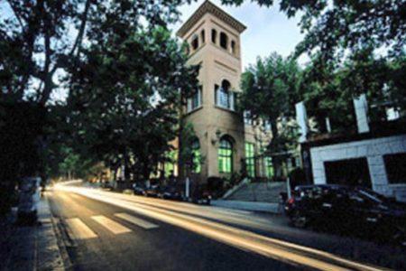 El Hotel Balneario de Lanjarón