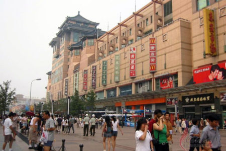 Wangfujing, la calle comercial mas popular de Beijing