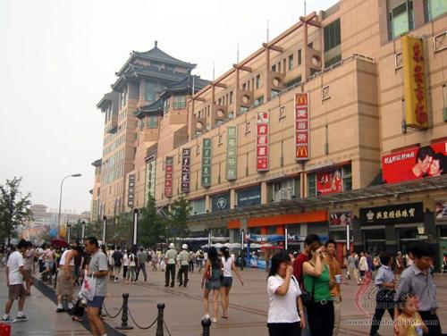 calle-wangfujing