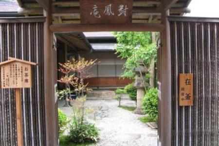 Guía de casas de té en Kioto