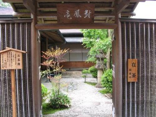 casa de te en kioto