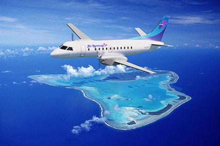 Aitutaki, destino de ensueño en las Islas Cook