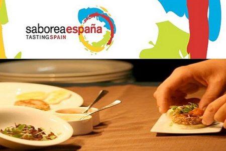 Saborea España, ruta por la gastronomía española