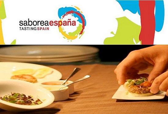 La Palma se ha adherido oficialmente a 'Saborea España'