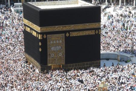 Un viaje a la Meca