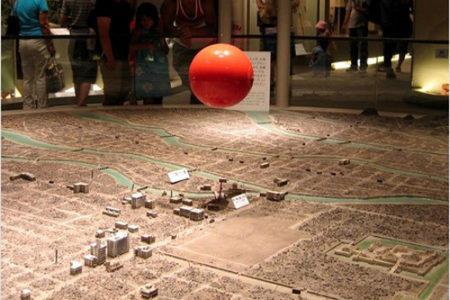 El Museo de la Bomba Atómica en Hiroshima