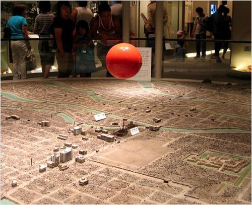 museo-de-hiroshima