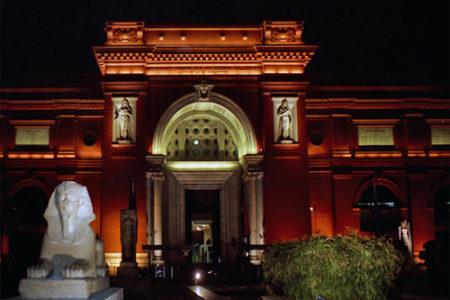 Qué museos ver en El Cairo