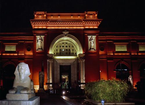 museo-de-egipto