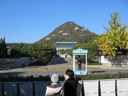 cheongwadae-casa-azul