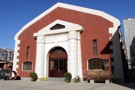 El extraño Museo del Agua Corriente, en Beijing