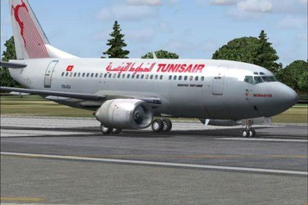 Tunisair quiere recuperar turistas españoles