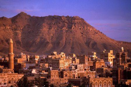 Consejos para viajar a Yemen